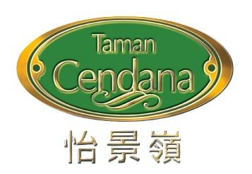 cendana_logo