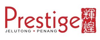 prestigejelutong logo